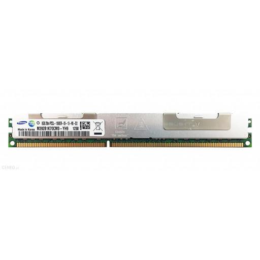 Memorie server DDR3 REG 8GB 1333 MHz Samsung - second hand