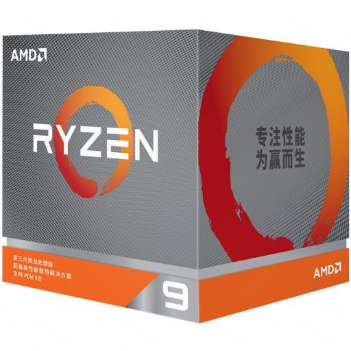 AMD CPU Desktop Ryzen 9 16C/32T 3950X (4.7GHz,70MB,105W,AM4) box, without cooler