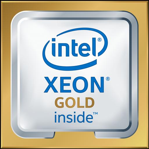 Intel CPU Server 16-core Xeon 5218 (2.30 GHz, 22M, FC-LGA3647) tray