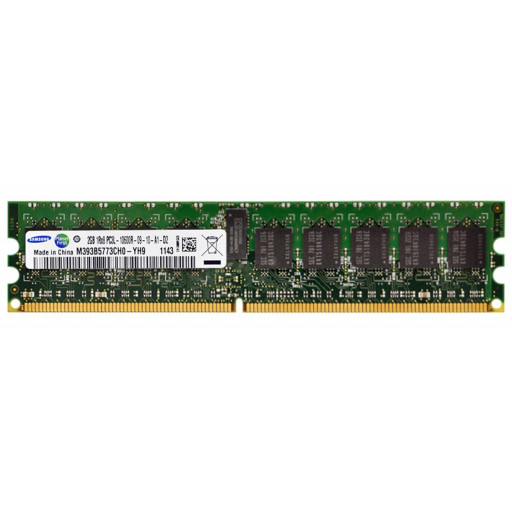 Memorie server DDR3 REG 2GB 1333 MHz Samsung PC3L-10600R - second hand