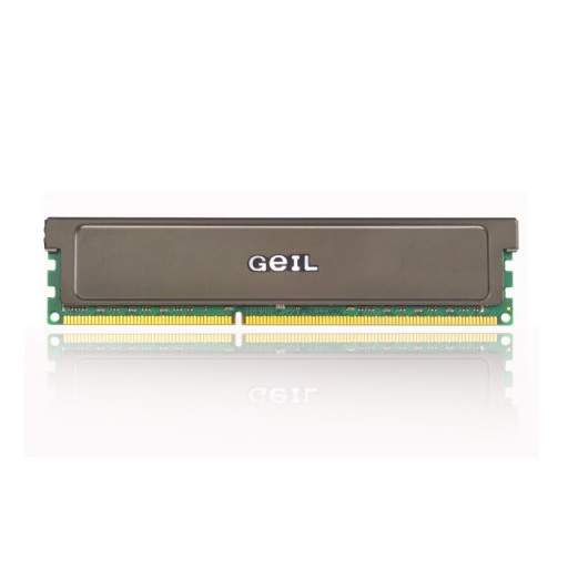 Memorie DDR3 2GB 1333 MHz GeIL Value - second hand
