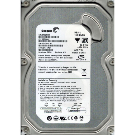 "HDD 160 GB S-ATA Seagate 3.5"" - reconditionat"