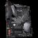 Gigabyte Mainboard Desktop Z490 AORUS ELITE AC