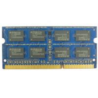 Memorie notebook DDR3 2 GB 1066 MHz Elpida